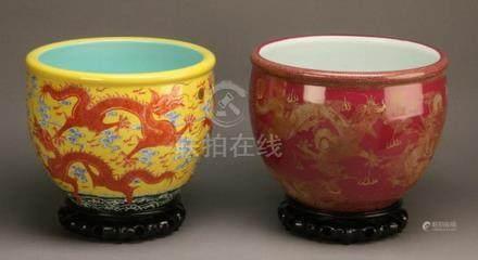 (2) Chinese dragon motif porcelain bowls