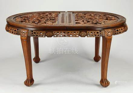 Chinese inspired carved extension table w/ leaves