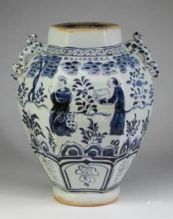 """Chinese blue & white paneled urn vase, 17""""h"""