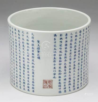 "Chinese blue & white brush pot, Kangxi mark, 6""h"