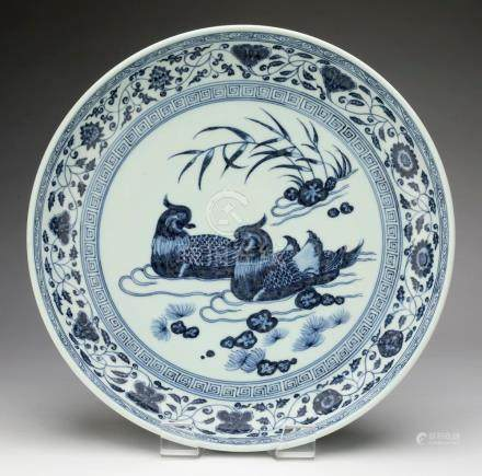 """Chinese Ming style blue & white duck charger, 16""""dia"""