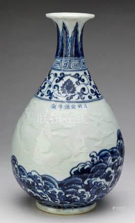 "Chinese blue & white dragon vase, Xuande mark, 14""h"