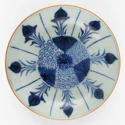 """PEQUEÑO BOWL CHINO. En porcelana azul y blanca decorada """"hoj"""