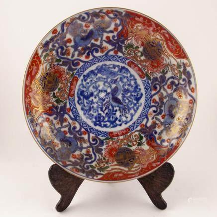 """CUATRO PLATOS JAPONESES. En porcelana decorada """"aves y flore"""