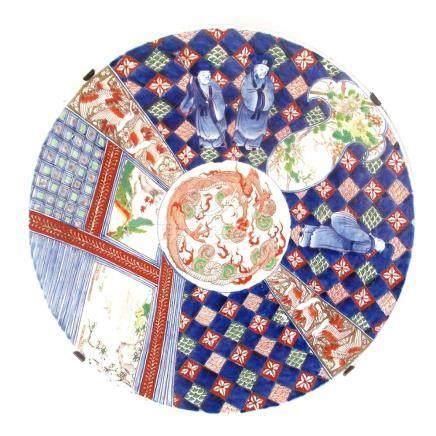 """PLATO IMARI. En porcelana decorada """"flores, dragón, aves y m"""
