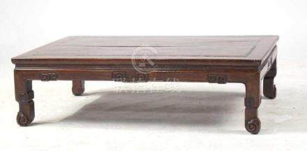 Chinese Carved and Figured Hardwood Low Table