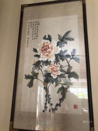 Chinese watercolor on paper framed signed with chop
