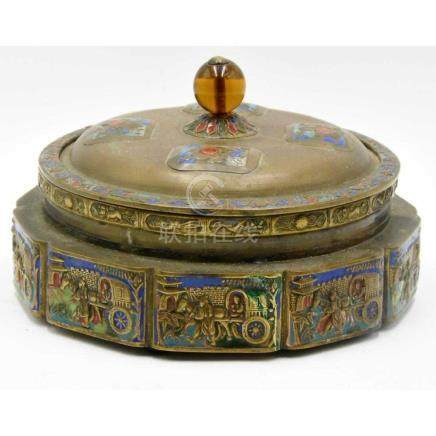 Chinese Vintage Bronze Bon Bon Bowl