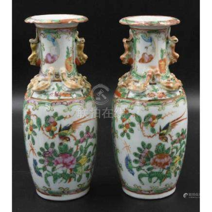 PAIR OF SMALL CHINESE EXPORT ROSE MEDALLION VASES
