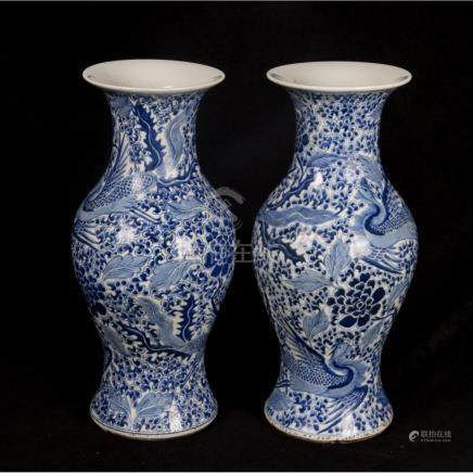 A Pair of Chinese Blue and White Porcelain Vases, 20th Centu