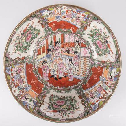 A Chinese Famille Rose Porcelain Center Bowl, 20th Century.