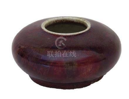 A FLAMBÉ-GLAZED WATER POTChina, Qing dynasty,