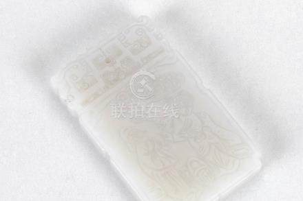 Chinese carved jade plaque.