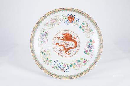 Chinese famille rose porcelain charger, Xianfeng mark.