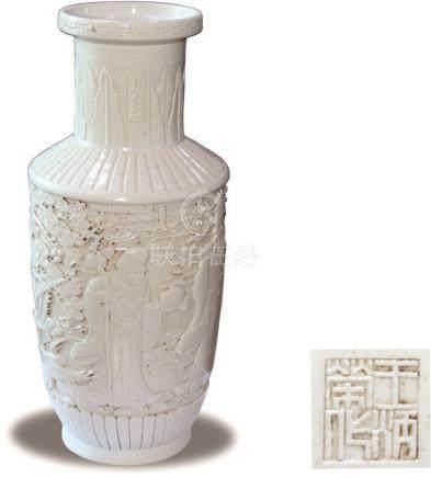 王炳荣瓷雕人物纹(棒槌瓶)