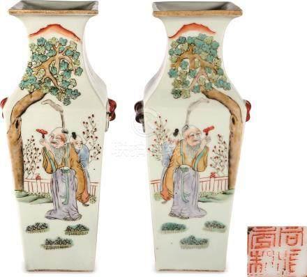 Tongzhi Period of Qing Dynasty   浅绛彩人物诗文双铺首四方瓶