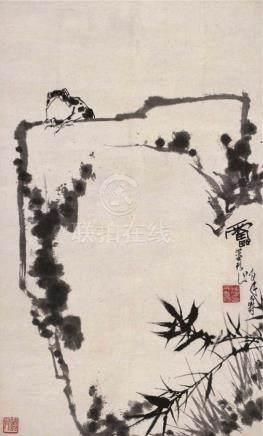 竹石鸣蛙图