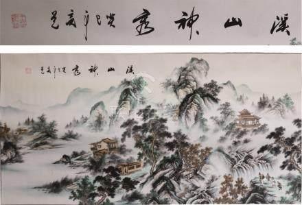 """山水画""""溪山神秀"""""""