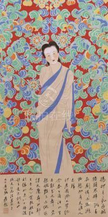 张大千《印度女生》诗文图立轴 设色纸本
