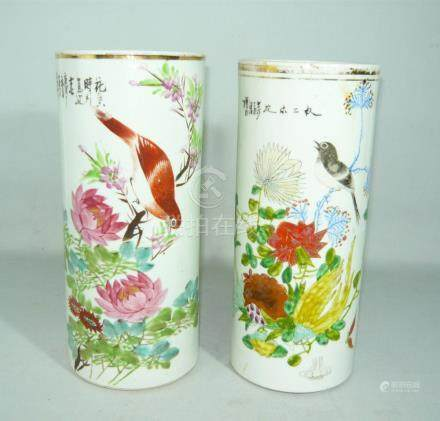 Pair of vases. Colorful flower a. bird painting a. letters.