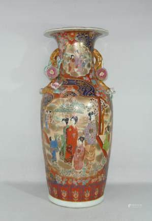 Large vase. Modeled handle w. fruits a. flowers.