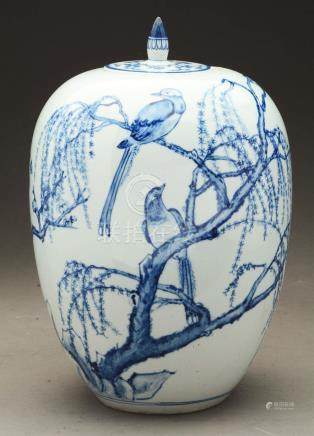 Chinese Covered Urn Decorated with Fanciful Birds and Flower