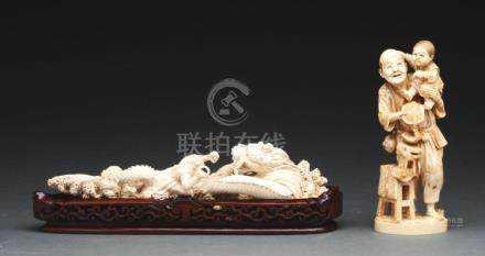Lot of 2: Japanese Ivory Pieces.