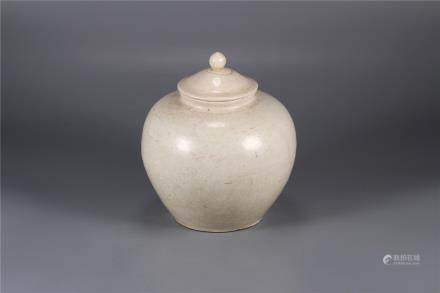 A Gongxian Kiln White-Glazed Jar Of Tang Dynasty