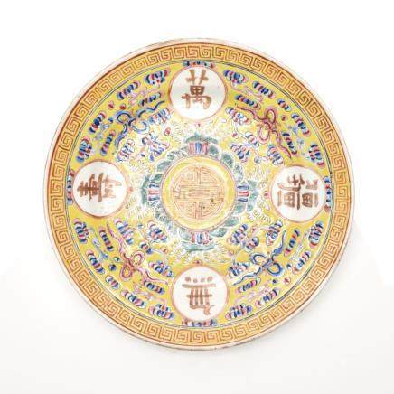 A Yellow Famille Rose Guangxu Plate