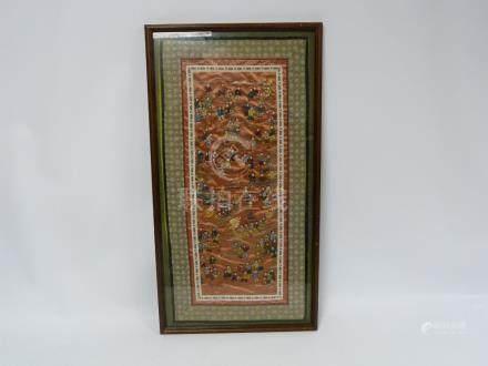 Oriental silk embroidered panel of children playing. 53cm x 21cm.