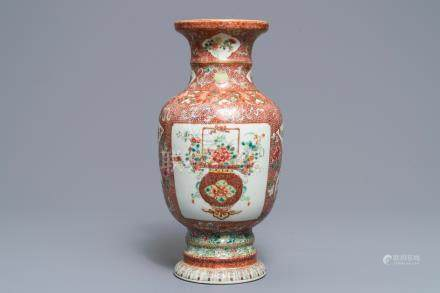 A Chinese famille rose eggshell 'flower basket' vase, Qianlong mark, Republic, 20th C.