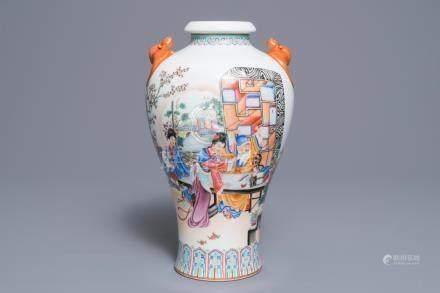A fine Chinese famille rose meiping vase with bat handles, seal mark, Republic, 20th C.