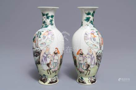 A pair of Chinese famille rose vases, Ju Ren Tang mark, Republic, 20th C.