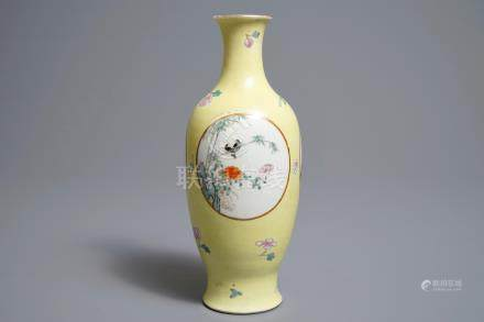 A Chinese famille rose on yellow sgraffiato ground vase, Ju Ren Tang mark, Republic, 20th C.
