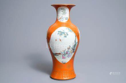 A Chinese famille rose orange ground vase, Qianlong mark, Republic, 20th C.