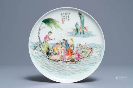 A Chinese famille rose 'immortals' plate, Qianlong mark, Republic, 20th C.