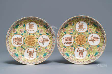 A pair of Chinese famille rose 'shou' plates, Kangxi mark, Republic, 20th C.