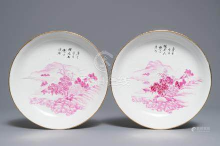 A pair of Chinese qianjiang cai puce-decorated plates, Republic, 20th C.