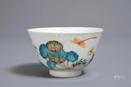 A Chinese famille rose wine cup, Shen De Tang Zhi mark, 20th C.