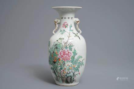 A Chinese famille rose elephant handle vase, Jingdezhen mark, 20th C.