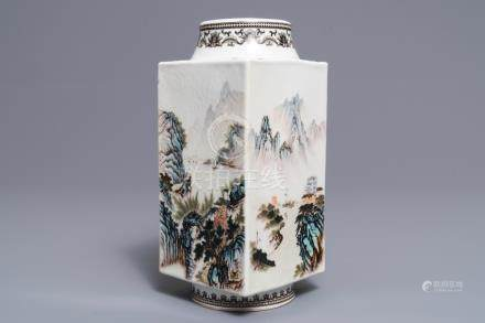 A Chinese Cultural Revolution cong vase, 20th C.