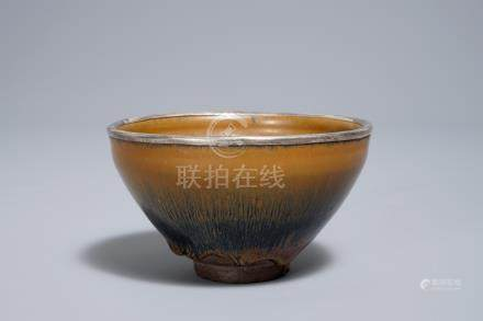 A Chinese silver-mounted Jian 'hare's fur' bowl, Song
