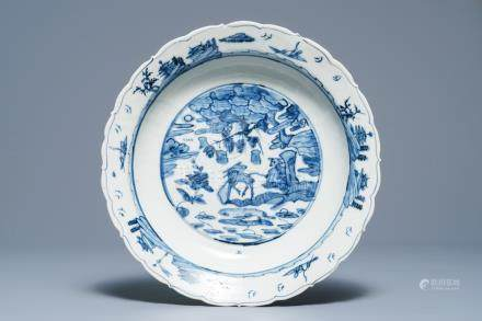 A Chinese blue and white Swatow charger with deers, Ming