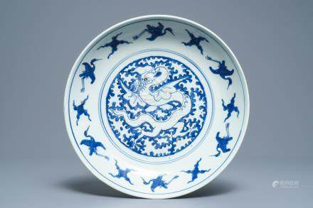 A Chinese blue and white 'winged dragon' dish, Xuande mark, Ming