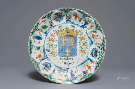 "A Chinese famille verte ""Provinces"" dish with the arms of France, Kangxi/Yongzheng"