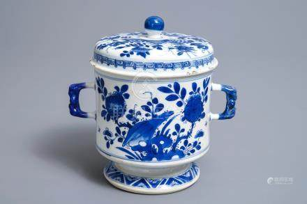 A Chinese blue and white two-handled bowl and cover, Kangxi