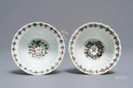 A pair of Chinese famille verte IHS-inscribed cups, Kangxi