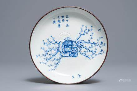 A Chinese blue and white 'Bleu de Hue' Vietnamese market saucer dish, 19th C.