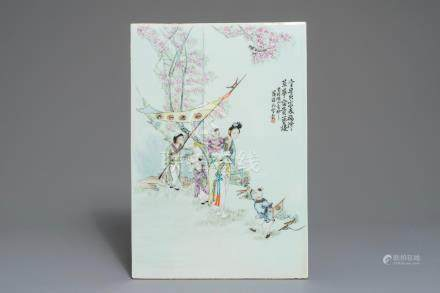 A Chinese famille rose plaque, signed Luo Shu, 20th C.