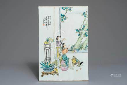A Chinese famille rose plaque, signed Huang Qi, 20th C.